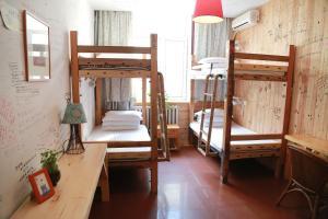 Harbin North International Youth Hostel, Hostelek  Haerpin - big - 44