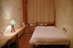 Harbin North International Youth Hostel, Hostelek  Haerpin - big - 46