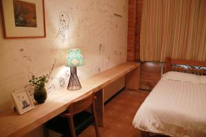 Harbin North International Youth Hostel, Hostelek  Haerpin - big - 47