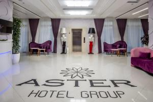 Ташкент - Aster Hotel Group