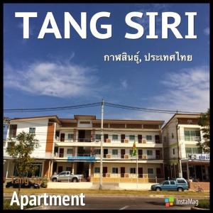 Tang Siri Apartment