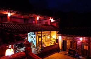 Nuodeng Fujia Liufang Hostel, Hostelek  Tali - big - 1