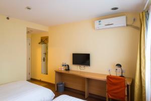 Home Inn Shunde Ronggui Tianyou City, Отели  Шунде - big - 17