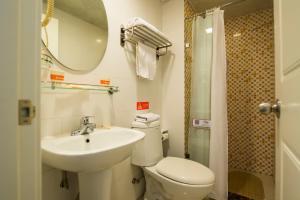 Home Inn Shunde Ronggui Tianyou City, Отели  Шунде - big - 21
