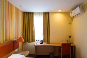 Home Inn Shunde Ronggui Tianyou City, Отели  Шунде - big - 27