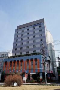 Саяма - Shinsayama Hotel