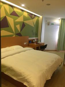 Vatica Hotel Miyun Branch, Hotely  Miyun - big - 46