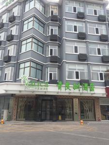 Vatica Hotel Miyun Branch, Hotely  Miyun - big - 50