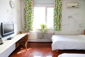 Harbin North International Youth Hostel, Hostelek  Haerpin - big - 52