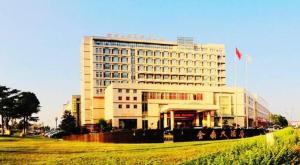 Jinding Mingdu International Hotel