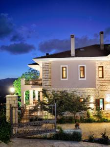 Konitsa Mountain Hotel, Hotels  Konitsa - big - 82