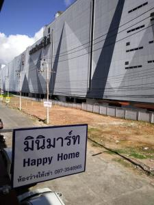 Happy Home Hatyai, Hostelek  Hatjaj - big - 28