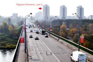 Апартаменты В Гродно - фото 12