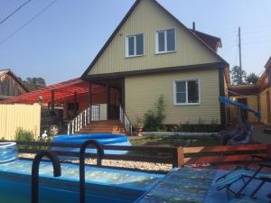 Guest House Ivan-Chai