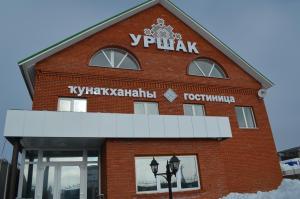 obrázek - Urshak