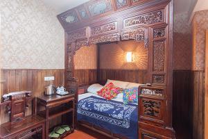 Meng Fan Wu Theme Inn