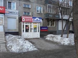 Aliance Apartment at Kirova 2, Ferienwohnungen  Krasnoyarsk - big - 6