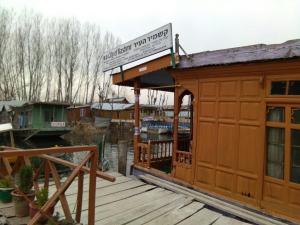 City Of Kashmir, Отели  Сринагар - big - 44