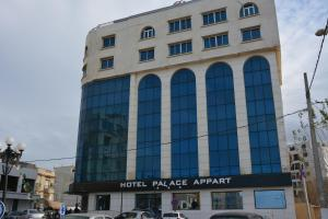 Алжир - Palace Appart Hotel