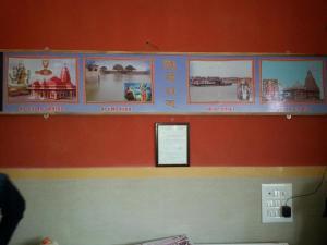 Hotel Tirthraj