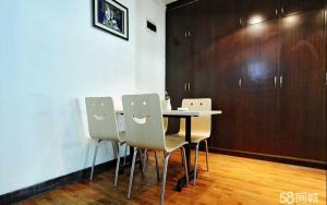 One Tree Hostel, Ostelli  Guiyang - big - 4