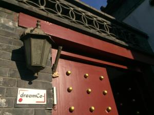 Dream Co., Bed and Breakfasts  Peking - big - 1