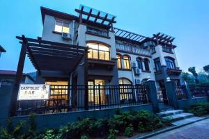 East Blue Guesthouse Zhujiajian, Guest houses  Zhoushan - big - 28