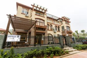 East Blue Guesthouse Zhujiajian, Guest houses  Zhoushan - big - 29