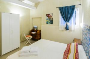 Tenuta Sant'Apollinare, Дома для отпуска  Mondaino - big - 19