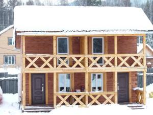 Гостевой дом Байкальские медведи, Утулик