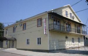 Гостевой дом Дом Туриста, Миллерово