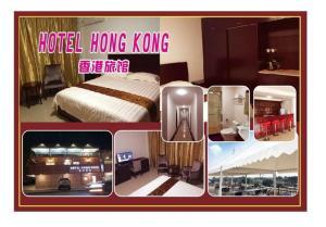 Hotel HongKONG