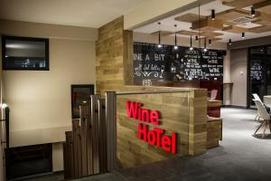 Кишинев - Wine Hotel Chisinau