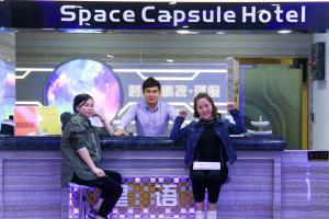 Xingyu Capsule Hotel Shenzhen