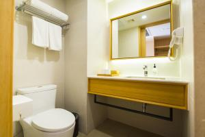 JI Hotel Jinan High-Tech Zone Exhibition & Convention Center, Отели  Цзинань - big - 11