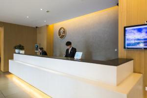 JI Hotel Jinan High-Tech Zone Exhibition & Convention Center, Отели  Цзинань - big - 25