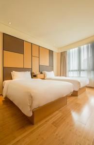 JI Hotel Jinan High-Tech Zone Exhibition & Convention Center, Отели  Цзинань - big - 3