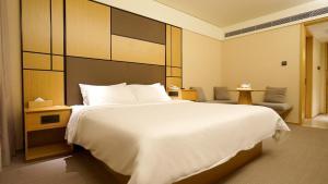 JI Hotel Jinan High-Tech Zone Exhibition & Convention Center, Отели  Цзинань - big - 38