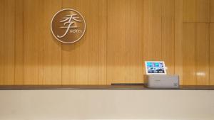 JI Hotel Jinan High-Tech Zone Exhibition & Convention Center, Отели  Цзинань - big - 41