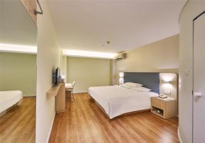 Hanting Hotel Suide Fuzhou Square, Hotel  Yulin - big - 13
