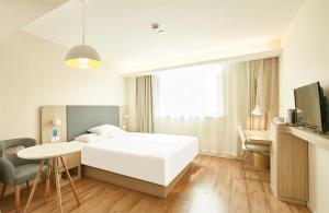 Hanting Hotel Suide Fuzhou Square, Hotel  Yulin - big - 4