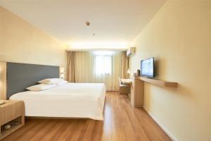 Hanting Hotel Suide Fuzhou Square, Hotel  Yulin - big - 26
