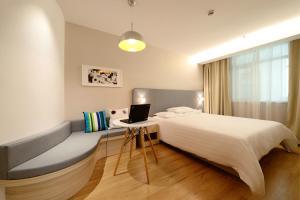 Hanting Hotel Suide Fuzhou Square, Hotel  Yulin - big - 41