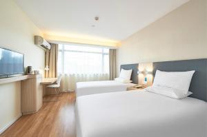 Hanting Hotel Suide Fuzhou Square, Hotel  Yulin - big - 44