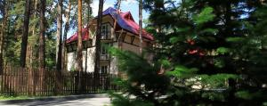 Mini-hotel Abazhur