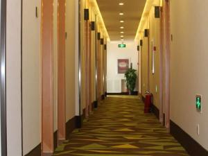 Vatica Hotel Miyun Branch, Hotely  Miyun - big - 23