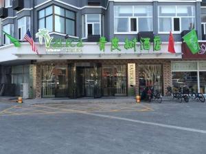 Vatica Hotel Miyun Branch, Hotely  Miyun - big - 24