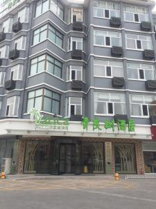 Vatica Hotel Miyun Branch, Hotely  Miyun - big - 29