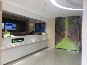 Vatica Hotel Miyun Branch, Hotely  Miyun - big - 31