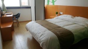 Vatica Hotel Miyun Branch, Hotely  Miyun - big - 3